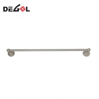 Best Price Spa Removable Kitchen Towel Bar