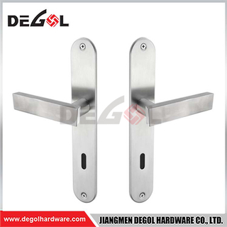 BP1026 Door Handles Lock On Plate