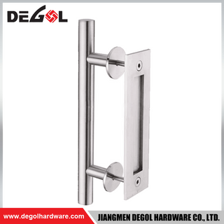 BP1045 Stainless Steel Door Pull Handle with Plate